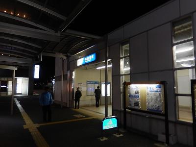 20141203高座渋谷02