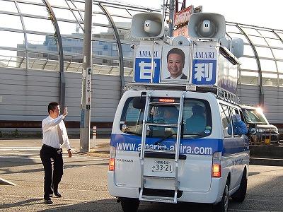 20141205宣車02