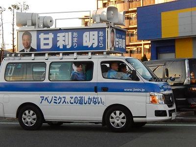 20141205宣車03