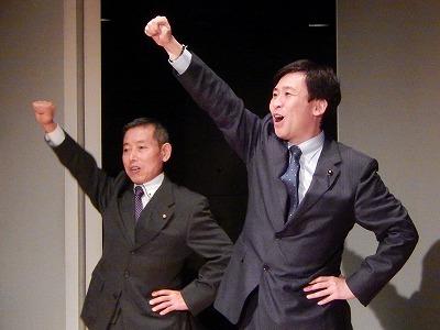 20141206個人演説会01