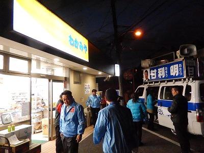 20141210遊説03