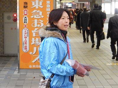20141212中央林間02