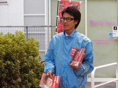 20141212中央林間03