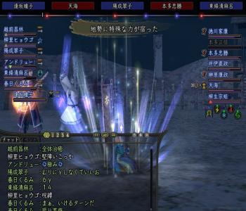螳カ蠎キ_convert_20120705232424