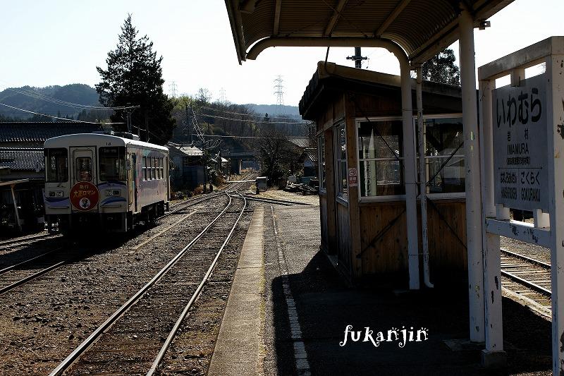 明知鉄道 6