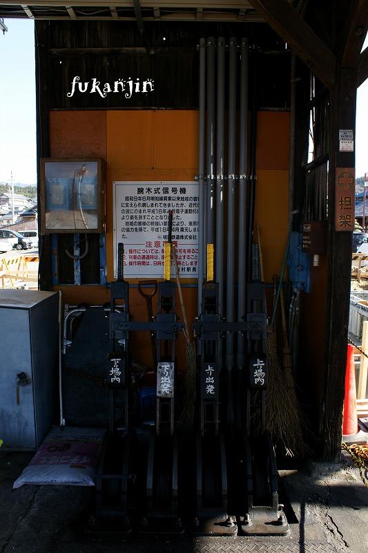 明知鉄道 4