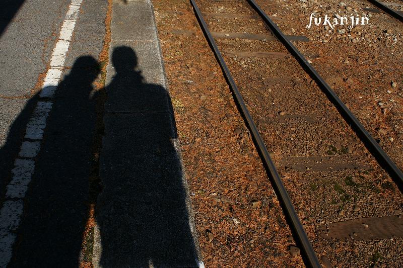 明知鉄道 2