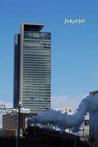 SLあおなみ号初日 20130216 (7)