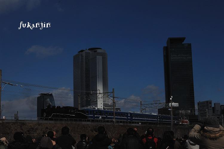 SLあおなみ号初日 20130216 (1)