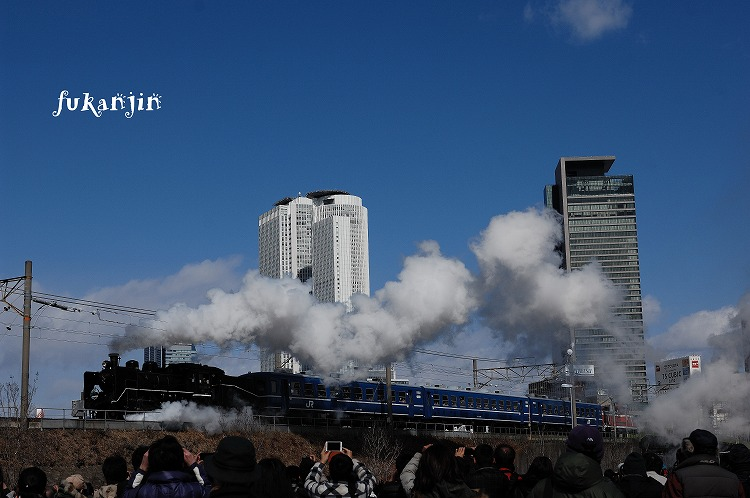 SLあおなみ号初日 20130216 (2)
