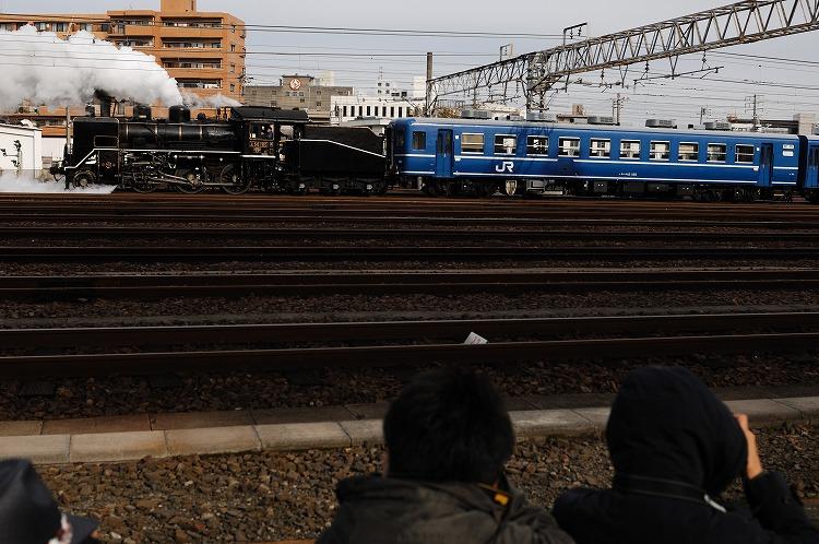 SLあおなみ号二日目 (3)