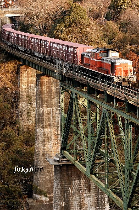 鵜殿貨物三瀬谷橋梁20130302 (2)のコピー