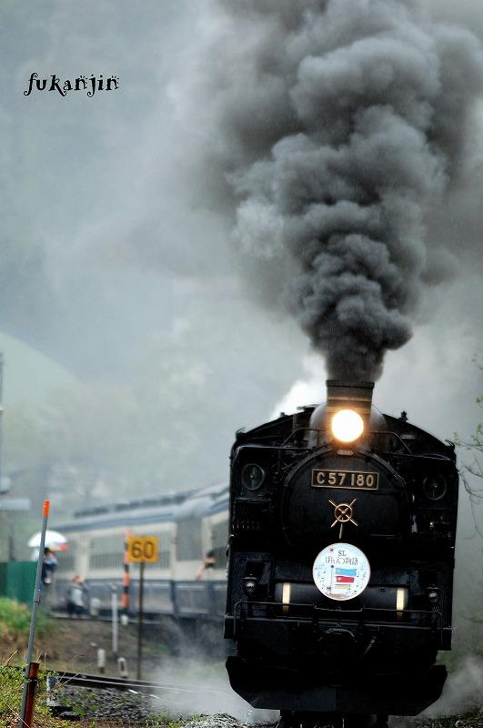 磐越西線2012GW (8)