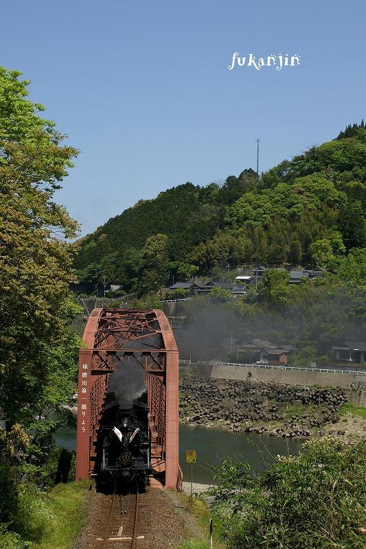 肥薩線鎌瀬~瀬戸石第一橋梁20130427 5
