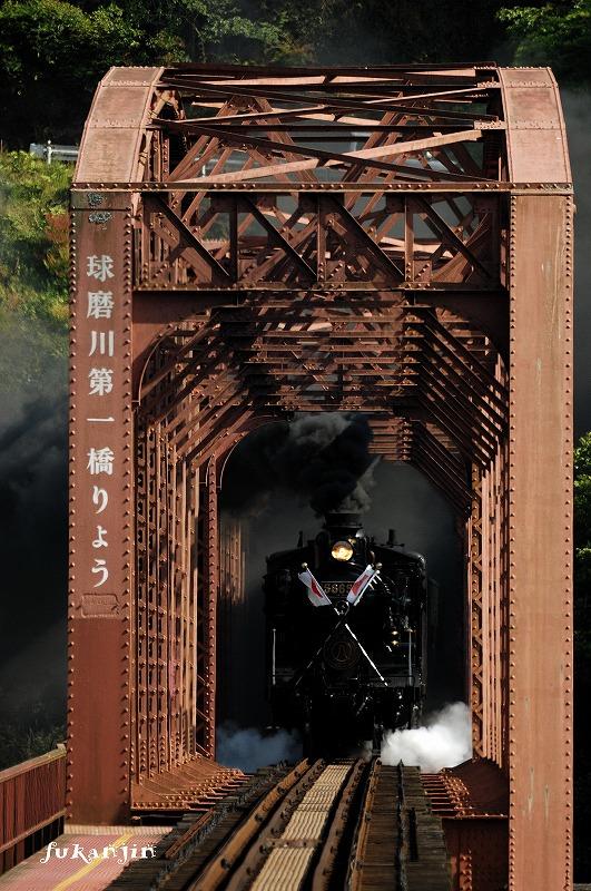 肥薩線瀬戸石~鎌瀬第一橋梁20130427 (7)のコピー