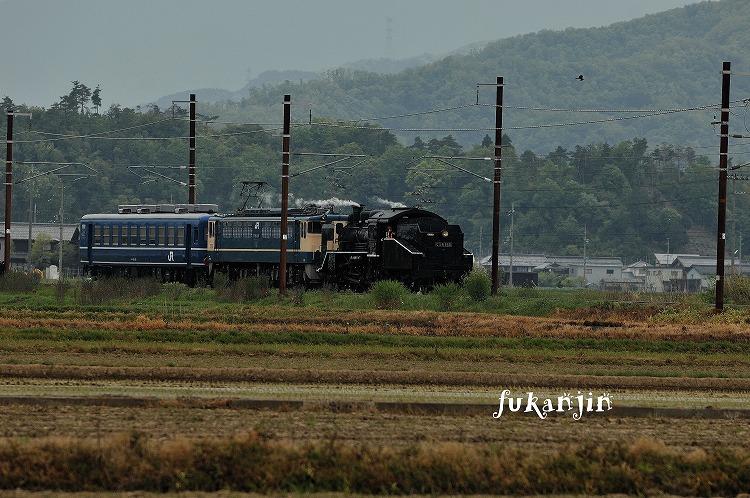C56本線試運転20130510 (6)