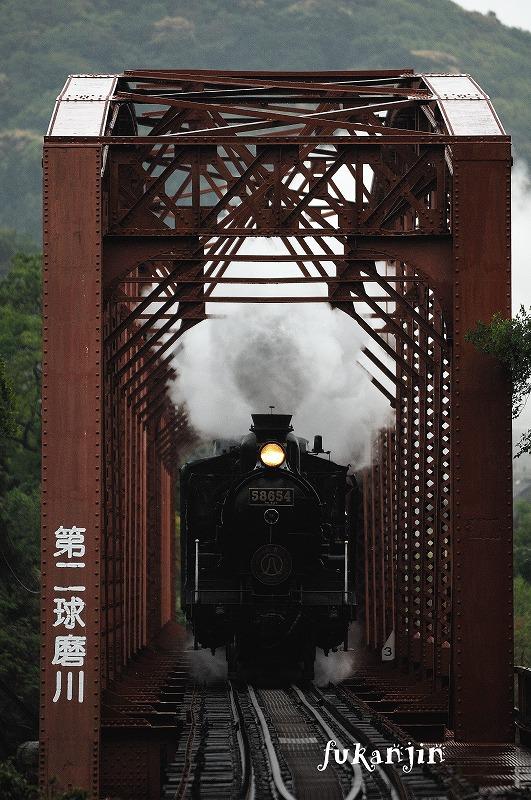 球磨川第2橋梁30日 (5)