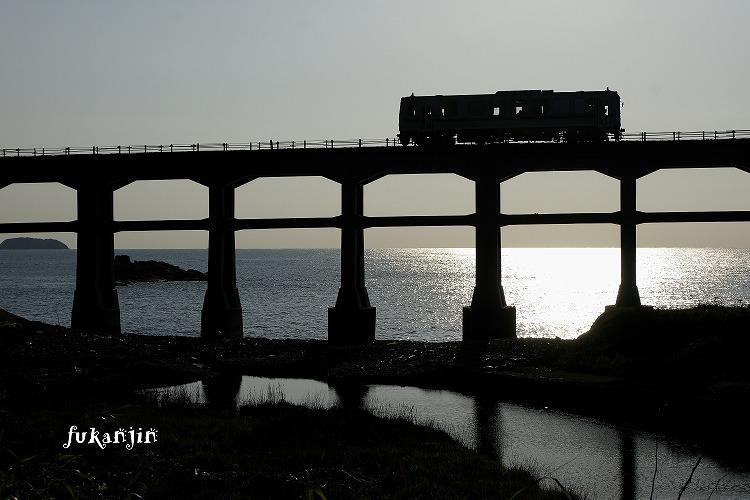 須佐宇田郷コンクリート橋 (5)のコピー