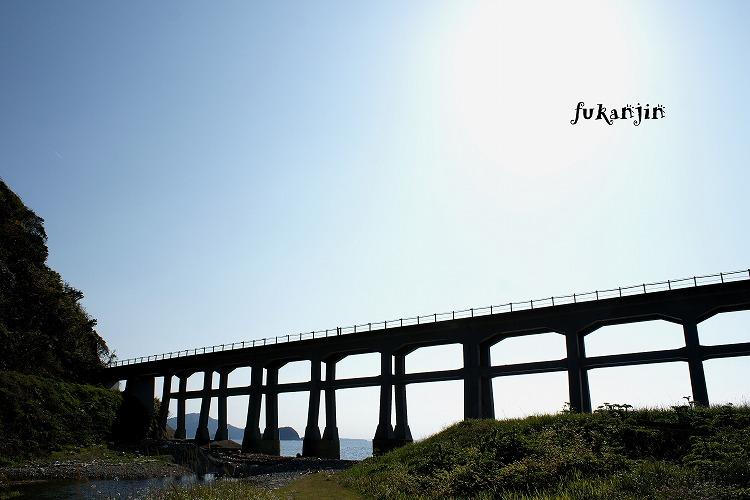 須佐宇田郷コンクリート橋 (3)のコピー