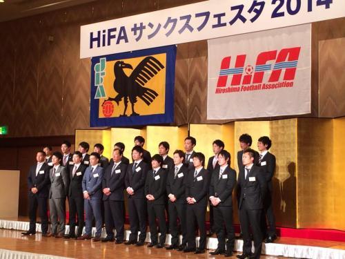 HIFAサンクスフェスタ2014(2014:1:13 月)