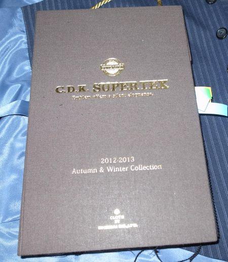 長大毛織SUPERTEXの2012-2013年秋冬物バンチブック