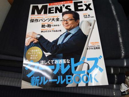 MENS-EX6月号の表紙は水谷豊さん