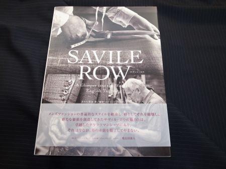 書籍SAVILE LOW