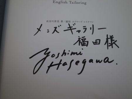 SAVILELOWの著者のサイン