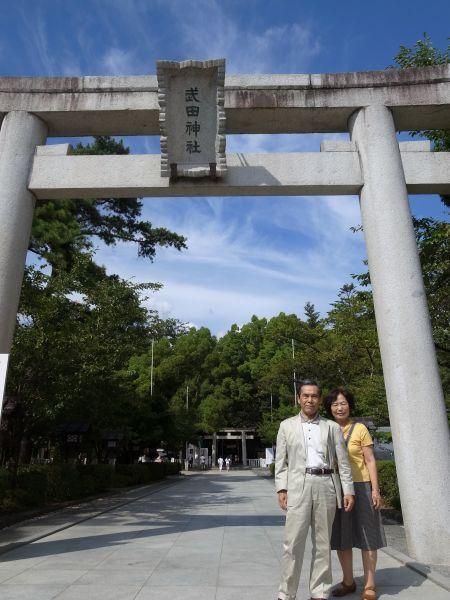 武田神社へ参拝