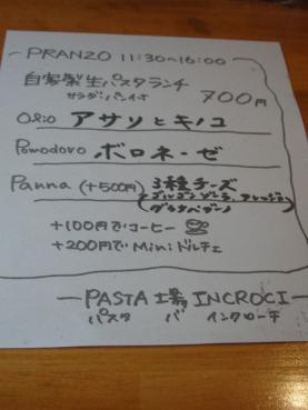 DSC00646_20121201153551.jpg