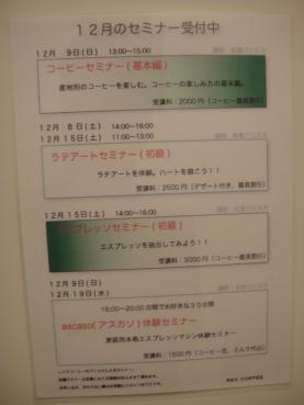 DSC00800_20121219202502.jpg