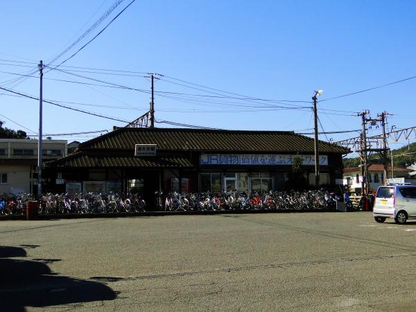自転車旅行記 - Fukupedia