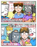 元ネタは埼玉の中学のプールで金魚が見つかったニュースより。
