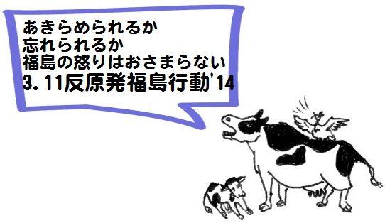 牛集会名称