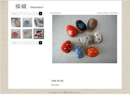 sitem gallery