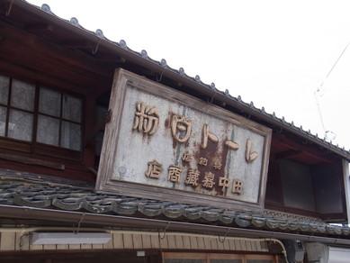 20130323_hiko_12.jpg