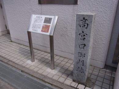 20130323_hiko_7.jpg