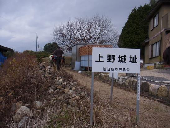 20131215_23.jpg