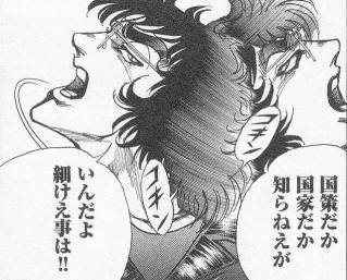 松田鏡二 1