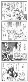ねこ脳会議 コミックス版
