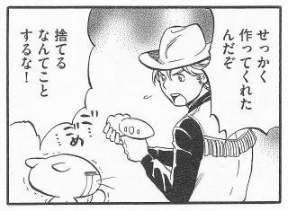男ガンマン