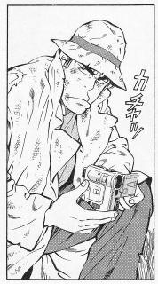東三四郎 探偵