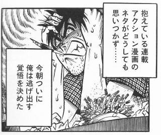 加藤礼次朗「TROUBLE」