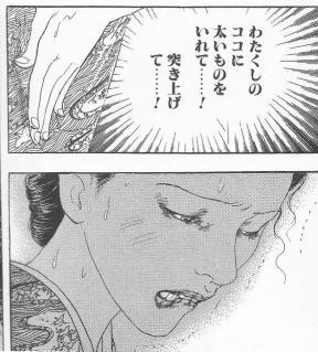 矢萩貴子「セクション」