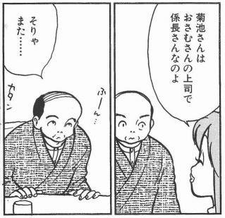 内田春菊「ムロジェクに感謝」