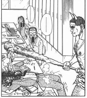 相原コージ「死にかた」