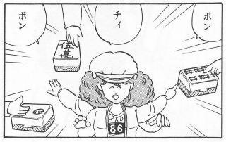 ジャンゴーキッド (3)
