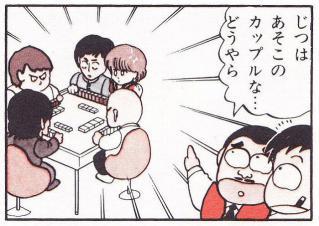 ジャンゴーキッド (1)