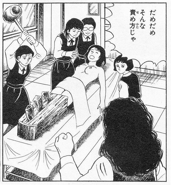 【非18禁】一般誌のエロ漫画スレ21 [無断転載禁止]©bbspink.com->画像>2308枚