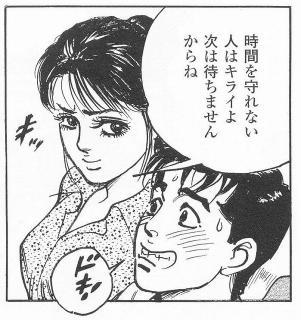 松田竜也・瀬戸陽子
